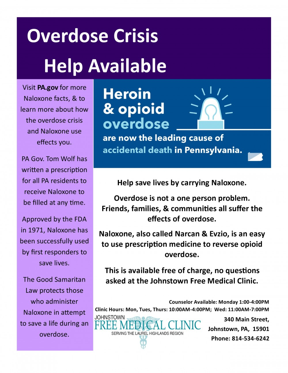 Narcan Flyer